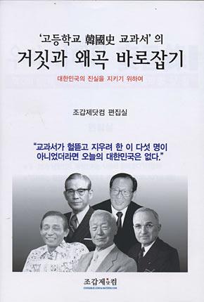 book_65b.jpg