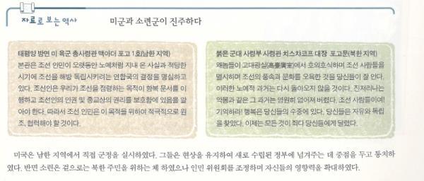 기사본문 이미지
